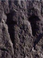Установка камней