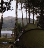 Low Wray Campsite, Low Wray, nr Ambleside, Cumbria