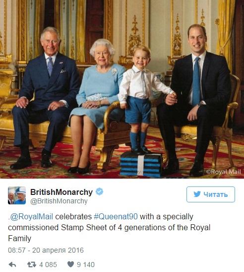 Принца Джорджа впервые сняли для почтовых марок