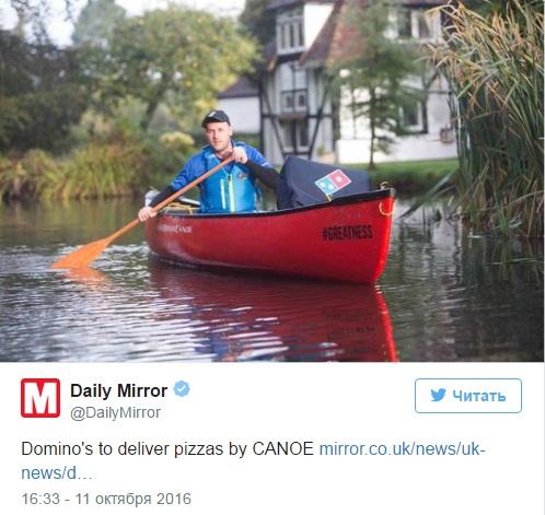 В Великобритании появилась доставка пиццы на каноэ