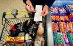 Рост обязательных расходов не оставляет британцам возможности баловать себя и близких