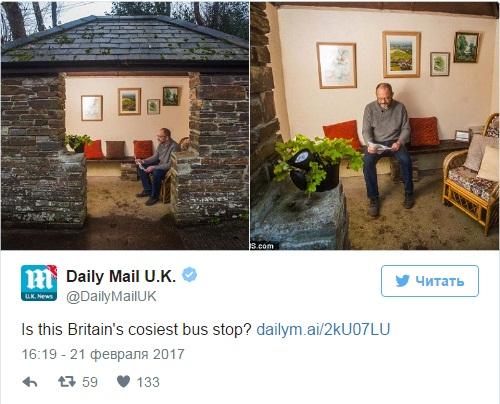 В английской деревне создали самую уютную в Британии автобусную остановку