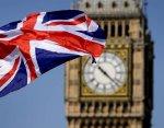 Великобритания выйдет из Евросоюза в марте 2019 года
