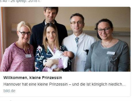 Принц Эрнст Август Ганноверский и Екатерина Малышева опубликовали фото с новорожденной дочерью